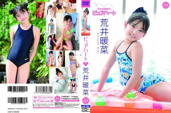 [MILF-001] Haruna Arai 荒井暖菜 – Pure Heart