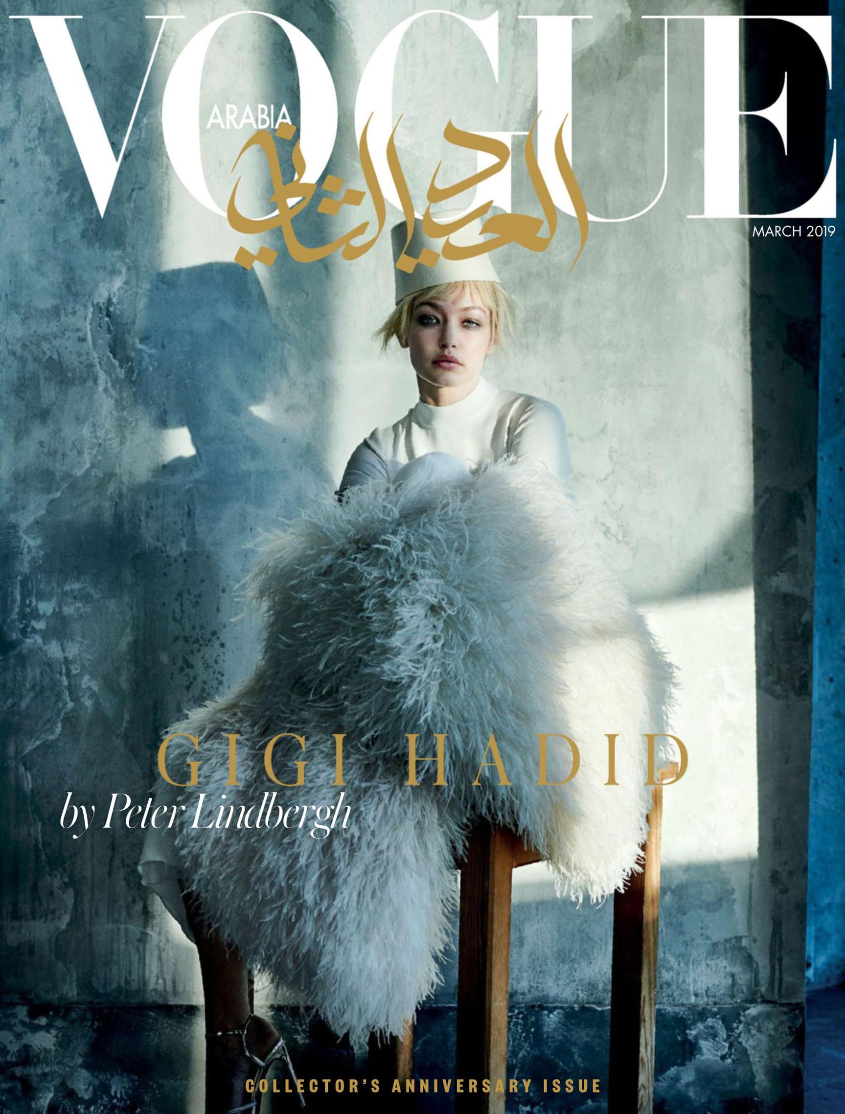Джиджи Хадид в журнале Vogue Arabia, март 2019 / обложка