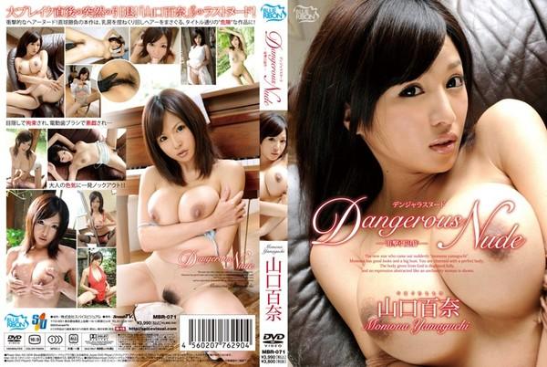 [MBR-071] Momona Yamaguchi 山口百奈 – Dangerous Nude