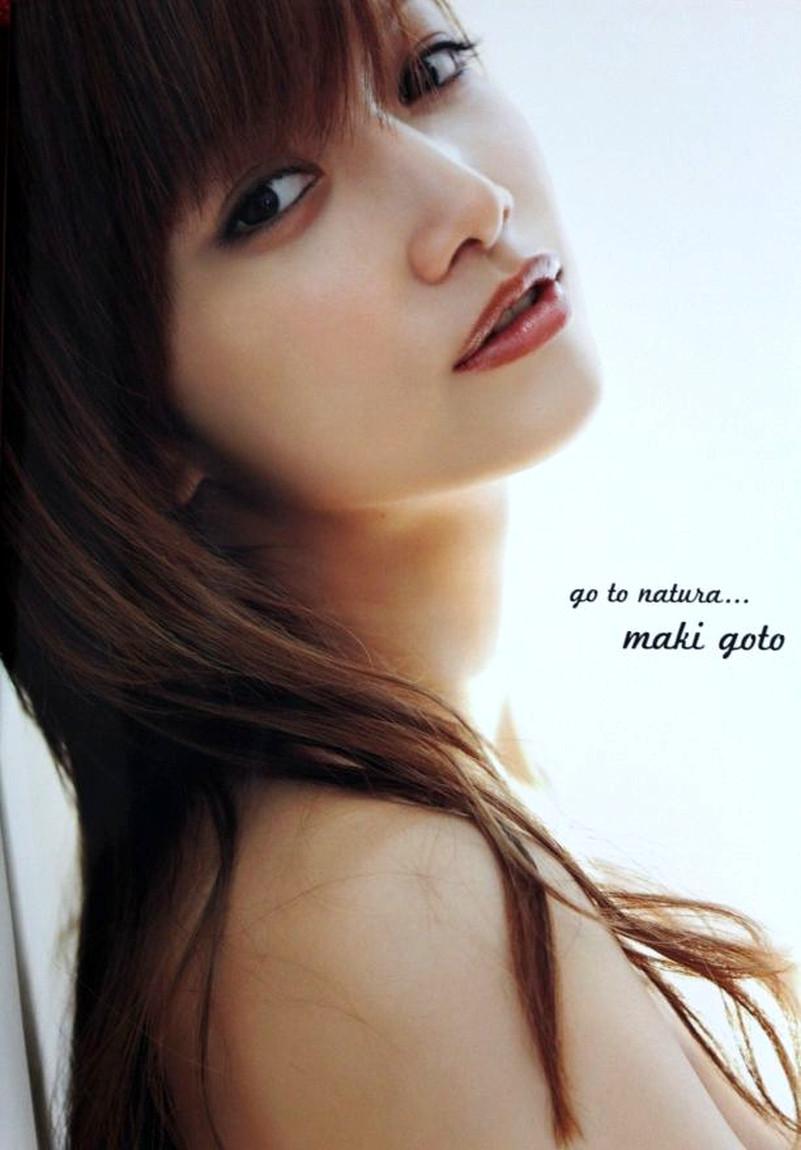 [NEOBK-1033509] Maki Goto 後藤真希 – go to natura…