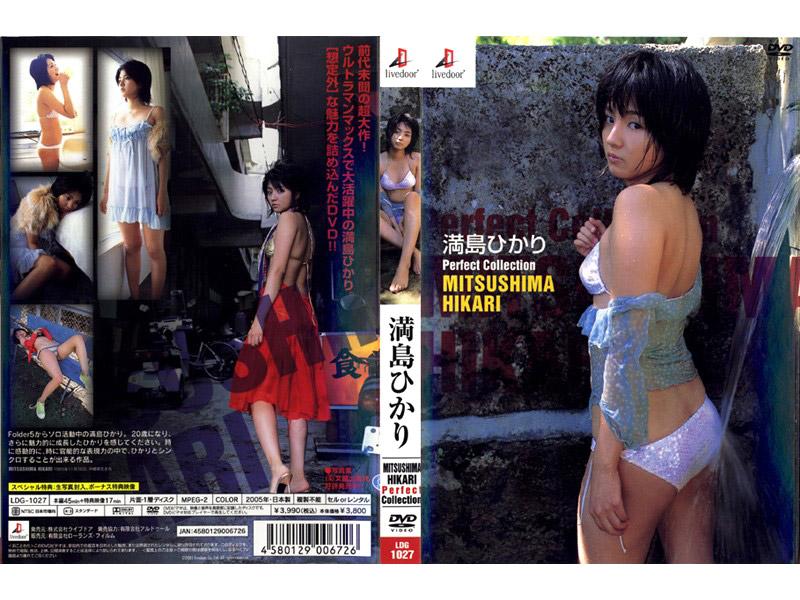 [LDG-1027] Hikari Mitsushima 満島ひかり – Perfect Collection