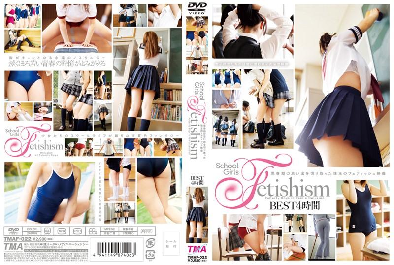 [TMAF-022] School Girls Fetishism BEST 4時間