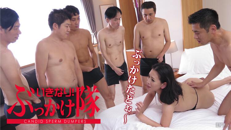Rei Kitajima - Group Sex My Stepmother With Me And My Friends (Caribbeancom) [HD 720p]